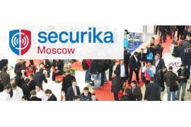24-я Международная выставка технических средств охраны